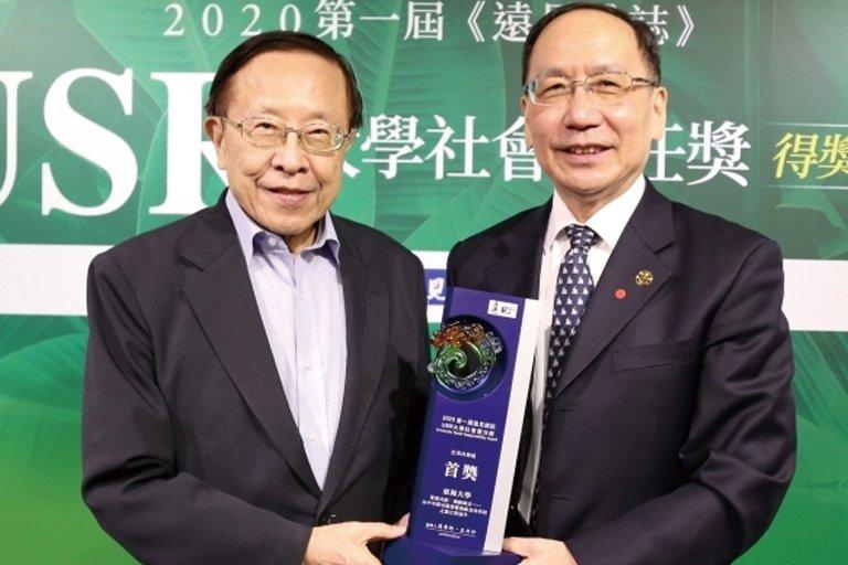 遠見天下文化事業群創辦人高希均(左)頒獎給東海大學校長王茂駿