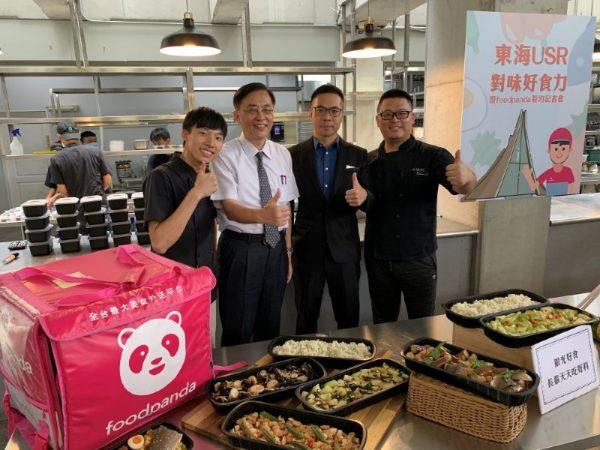 東海大學USR結合Foodpanda,讓老人共餐服務更有效率的送達社區。 (左二起為東海大學副校長詹家昌、Foodpanda總監余岳勳、對味好食主廚洪昭勝)