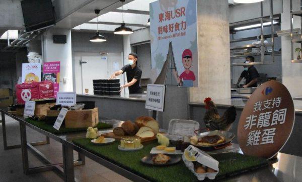 東海大學USR舉辦為期兩週的東海好食展